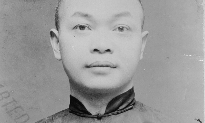 Identification Photograph of Wong Kim Ark